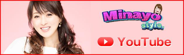 YouTube Minayo チャンネル
